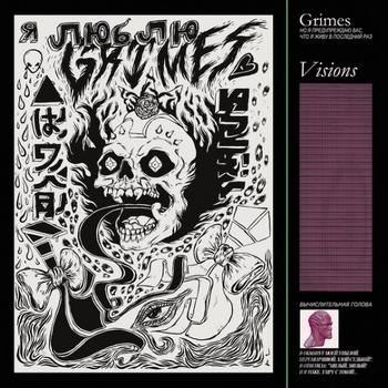 Grimes - Visions Artwork