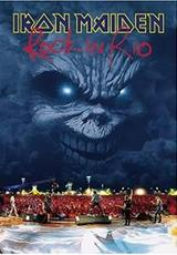 Iron Maiden - Rock In Rio Artwork