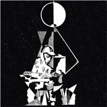 King Krule - 6 Feet Beneath The Moon Artwork