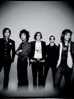 The Strokes: Neue Single im Stream/Download