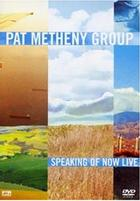 Pat Metheny -  Artwork