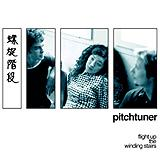 Pitchtuner - Flight Up The Winding Stairs