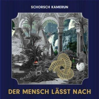 Schorsch Kamerun -  Artwork