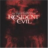 Original Soundtrack - Resident Evil