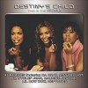 Destiny's Child - 'This Is The Remix' (Cover)