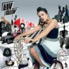 Lily Allen - Alright, Still: Album-Cover