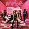 New York Dolls - One Day It Will Please Us To Remember Even This: Album-Cover