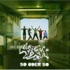 Texta - So Oder So: Album-Cover