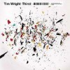 Tim Wright - Thirst: Album-Cover