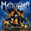 Manowar - 'Gods Of War' (Cover)