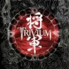 Trivium - Shogun: Album-Cover