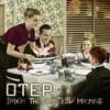 Otep - Smash The Control Machine: Album-Cover