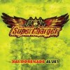 Supercharger - Handgrenade Blues: Album-Cover