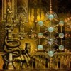 Melechesh - The Epigenesis: Album-Cover