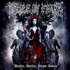 Cradle Of Filth - 'Darkly, Darkly, Venus Aversa' (Cover)