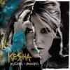 Kesha - Animal + Cannibal (Special Deluxe Edition): Album-Cover