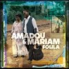 Amadou & Mariam - Folila: Album-Cover