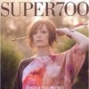 Super 700 - Under The No Sky: Album-Cover