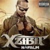 Xzibit - Napalm: Album-Cover