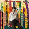 Mika - No Place In Heaven: Album-Cover