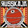 Russkaja - Kosmopoliturbo: Album-Cover