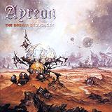 Ayreon - Universal Migrator Part I  -  The Dream Sequencer Artwork