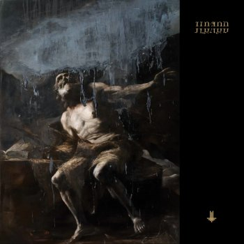 Behemoth - I Loved You At Your Darkest Artwork