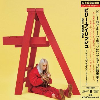 Billie Eilish - Don't Smile At Me (Japan Version) Artwork