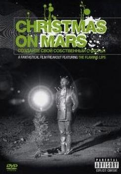 Flaming Lips - Christmas On Mars Artwork