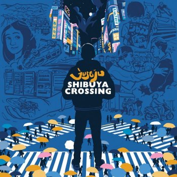 Juse Ju - Shibuya Crossing Artwork