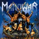 Manowar - Gods Of War Artwork