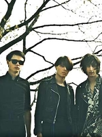 The Horrors: Neuer Song