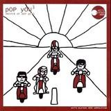 Various Artists - Pop You 3: Master Of Pop Pets