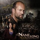 Various Artists - In The Name Of The King