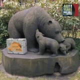 Various Artists - 40 Years Bear Family Records
