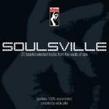 Various Artists - Soulsville - 20 Tastefully Selected Tracks From The Vaults Of Stax