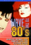 Various Artists - Still Alive - Wave To The 80s Vol. 2