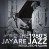 J.Rawls & John Robinson Are Jay ARE - The 1960's Jazz Revolution Again: Album-Cover