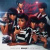 Janelle Monáe - The Electric Lady: Album-Cover