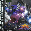 RIN - Planet Megatron: Album-Cover
