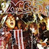 MC5 - Kick Out The Jams: Album-Cover