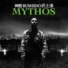 Bushido - Mythos: Album-Cover