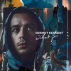 Dermot Kennedy - Without Fear: Album-Cover
