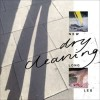Dry Cleaning - New Long Leg: Album-Cover